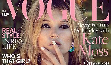 Kate Moss, Vogue, Vanity Fair, Glamour, Pink, Brad Pitt