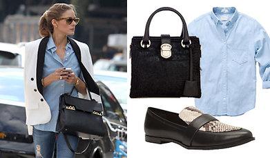 Gant, Outfit, Olivia Palermo, River Island, Mango, HM Hennes Mauritz, Sno stilen