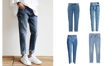 Jeans, inspiration